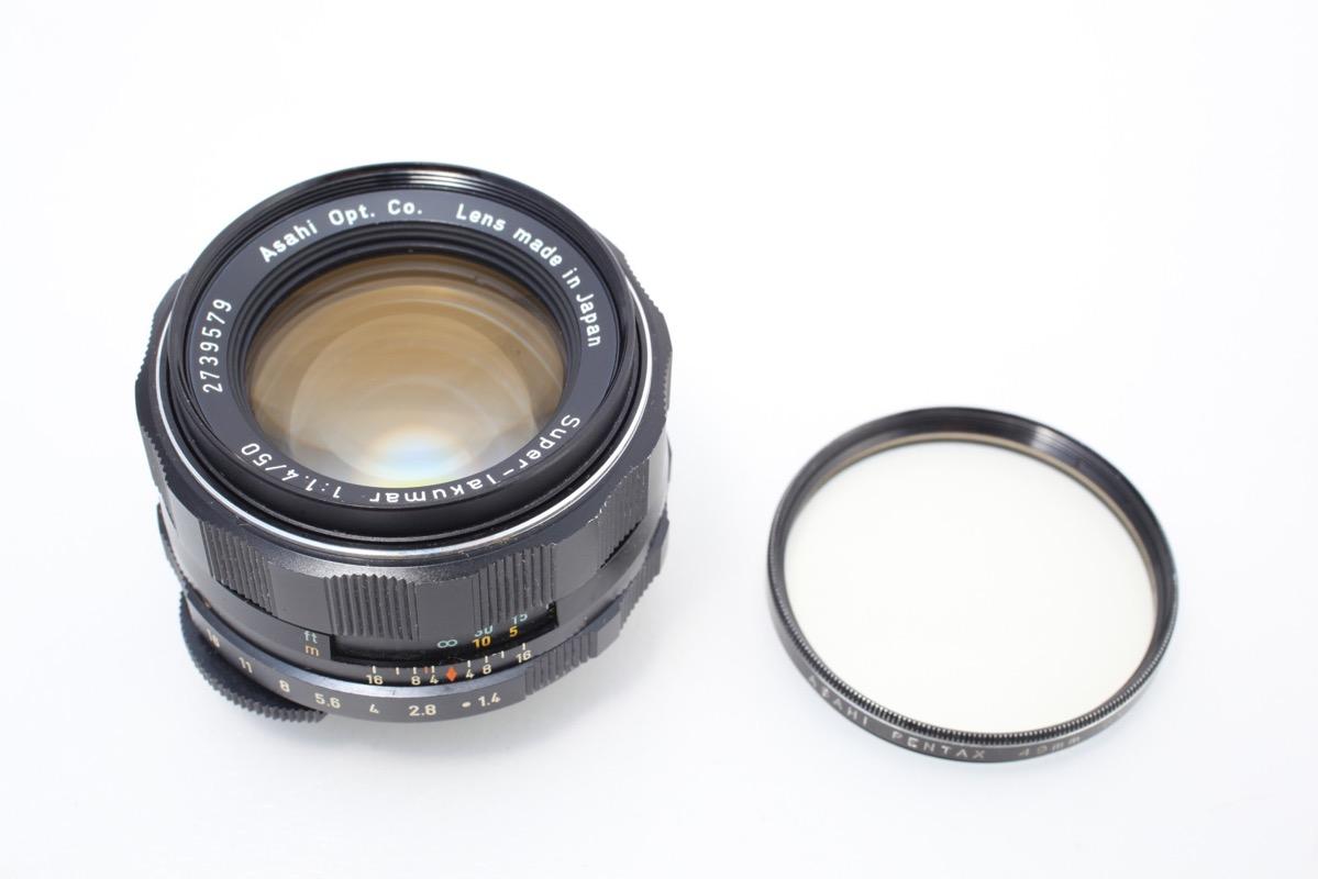 pentax 50mm 1.4 manual focus